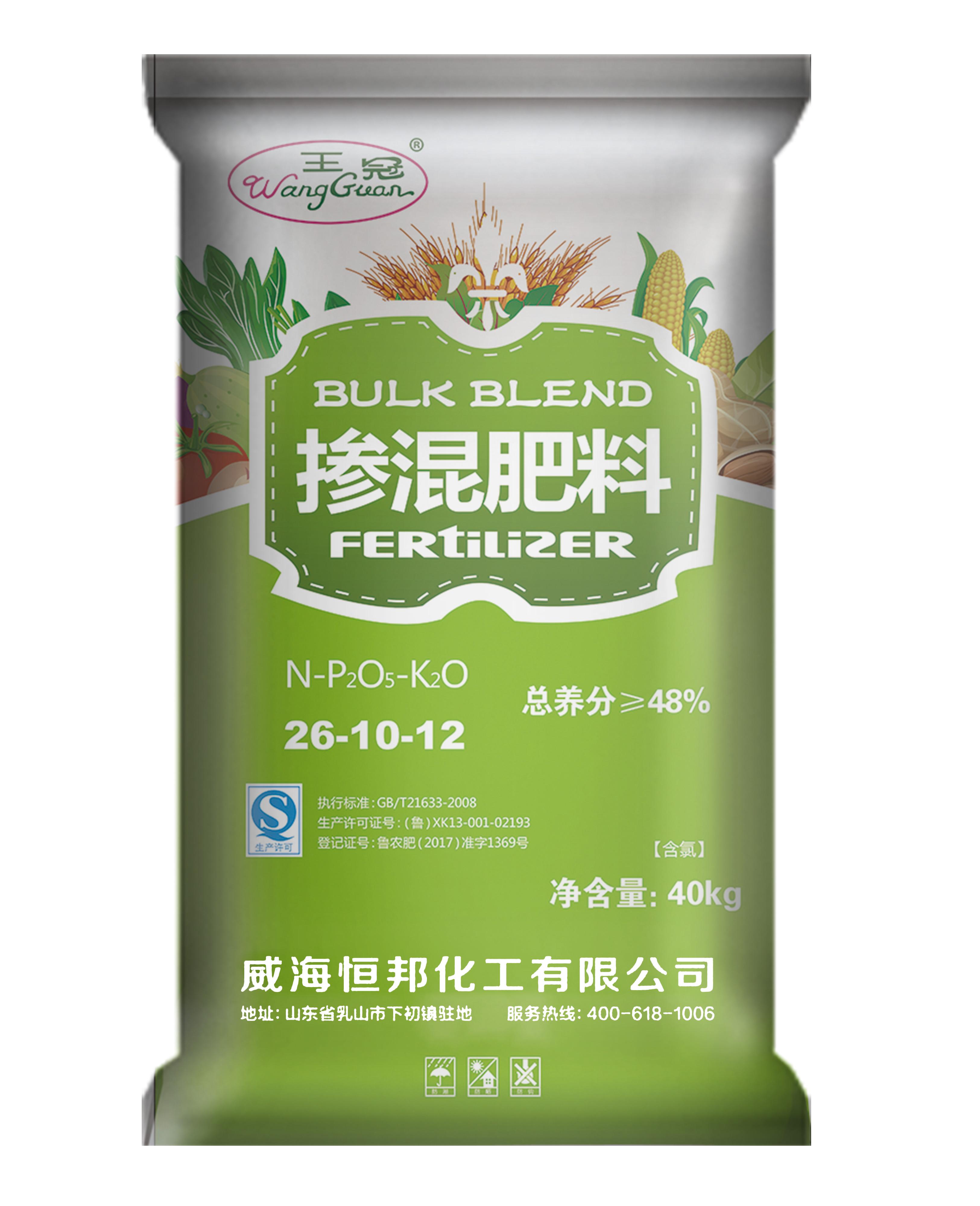 测土配方肥料26-10-12