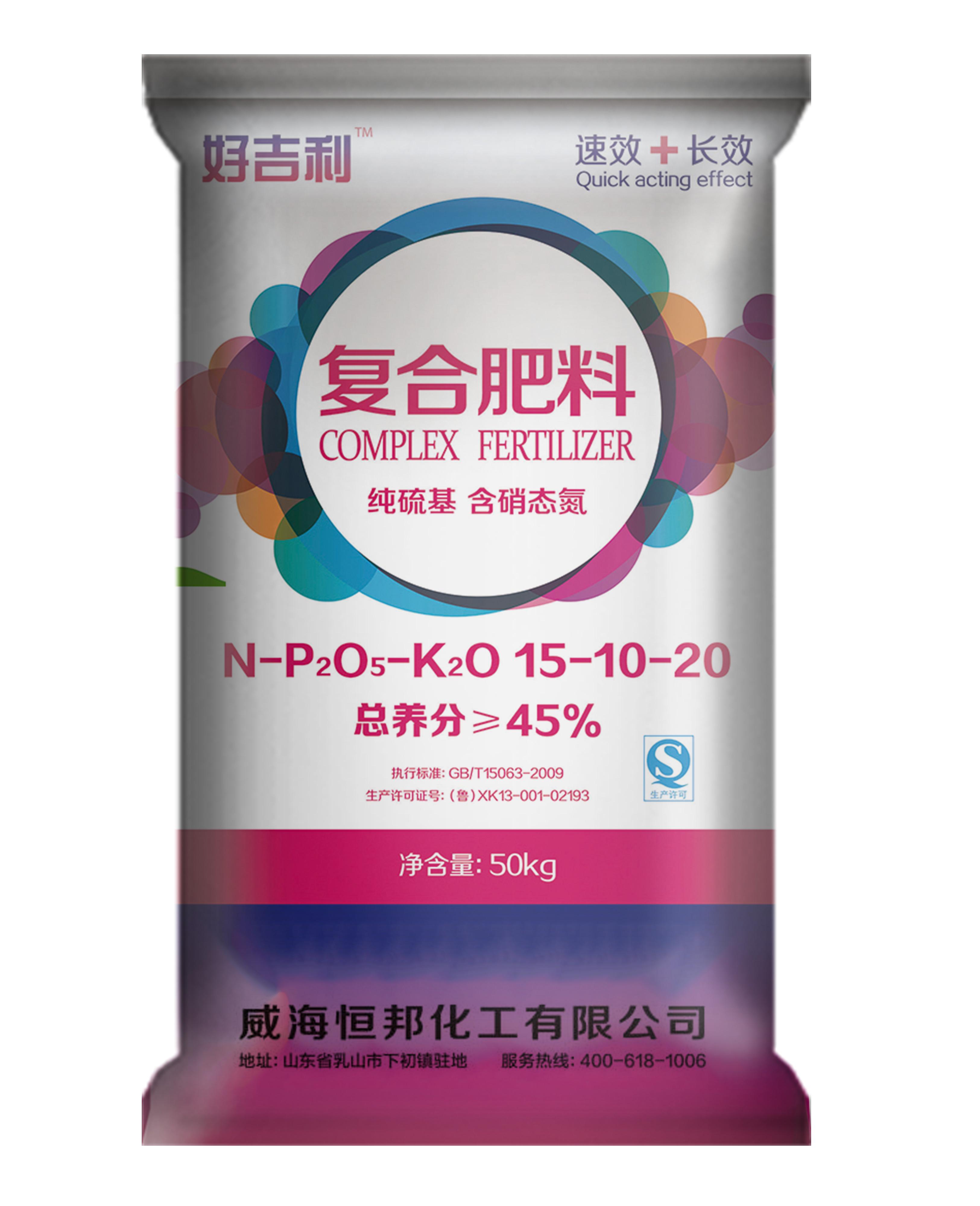 复合肥料硫酸钾型15-10-20