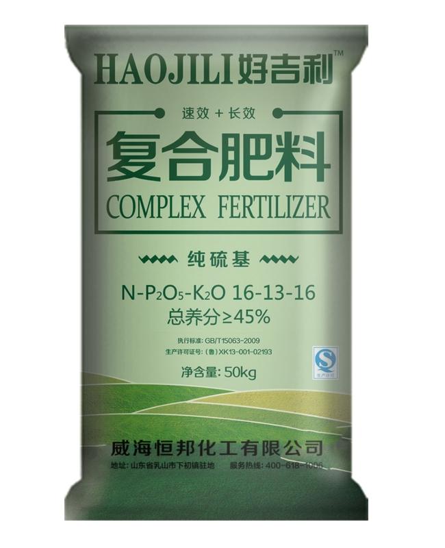 复合肥料硫酸钾型16-13-16
