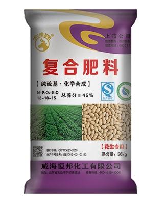 花生专用复合肥料12-18-15